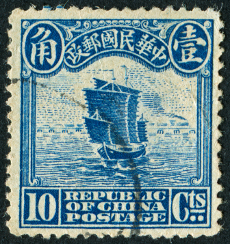 Chinese Stamp Ship