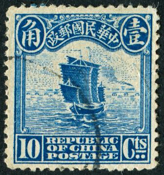 Chinese Stamp Ship