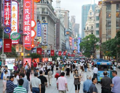 Nanjing Shanghai China