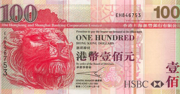 It looks like Hong Kong may soon end its link with the US dollar. It's about time. – Sovereign Man