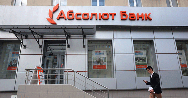 Russian-bank