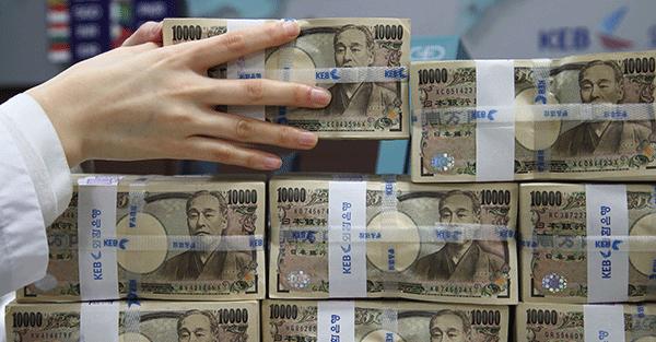 Yen-debt-interest