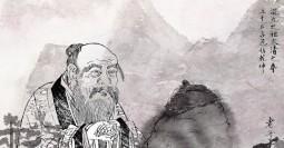 lao-zi